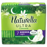 Naturella Camomile Ultra Night 7 ks
