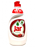 Jar 450 ml Pomegranate
